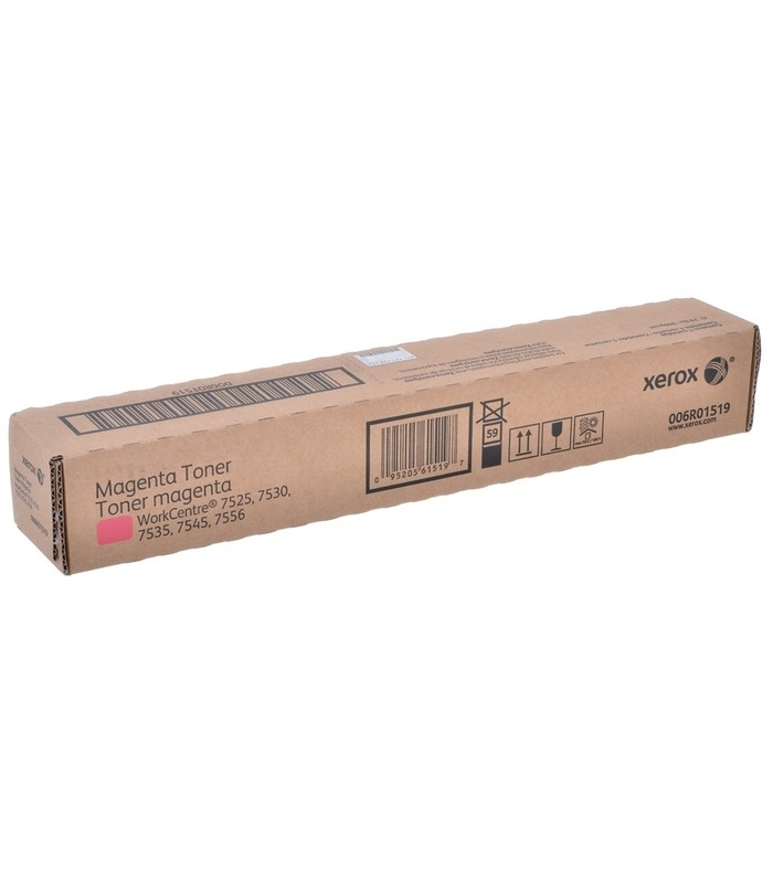 Toner Xerox - 006R01519